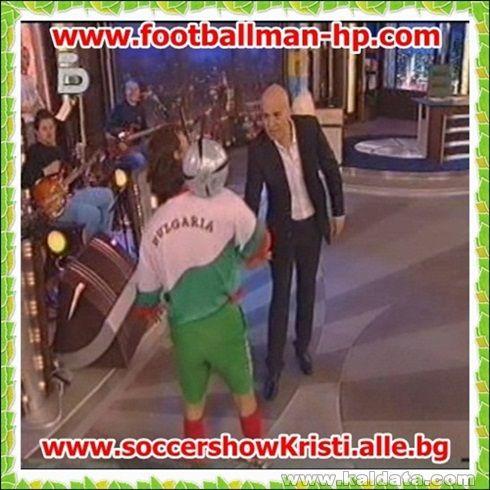 032.Guest  Show   Slavis   Hristo   Petkov