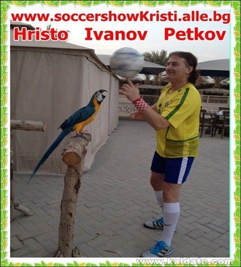 0180.Hristo  Ivanov  Petkov