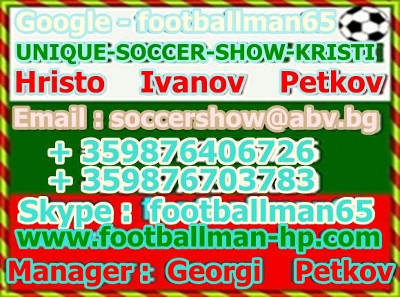 03.www.footballman hp.com UNIQUE SOCCER SHOW KRISTI