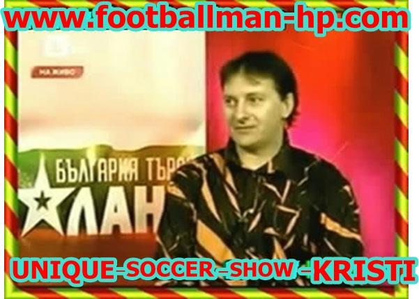 017.HRISTO PETKOV   BULGARIA tursi talants