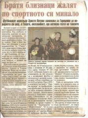 04.Media Hristo Petkov