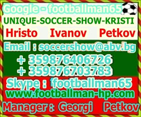 016.www.footballman hp.com Unique Soccer Show Kristi