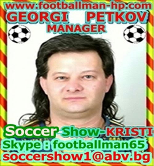 01.Georgi   Ivanov   Petkov