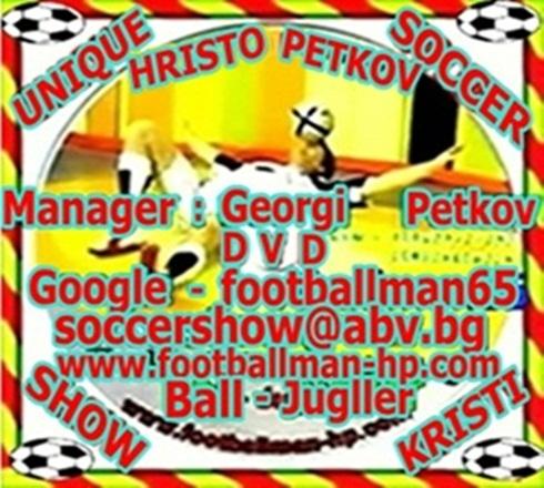 014.soccershow@abv.bg footballman65