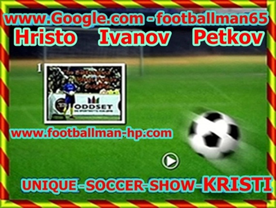 017.www.footballman hp.com