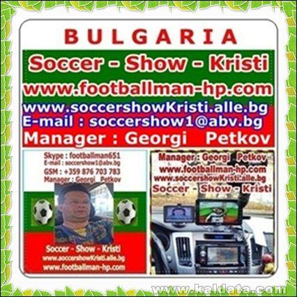 03.Manager  Georgi   Petkov