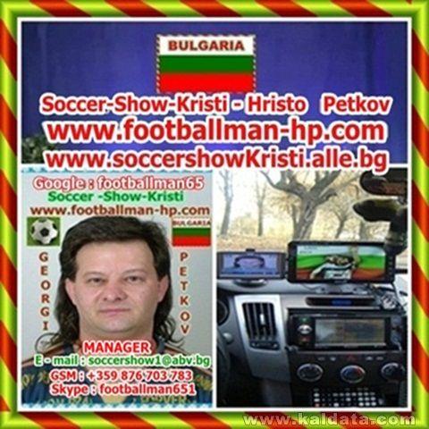 04.Manager Georgi  Petkov