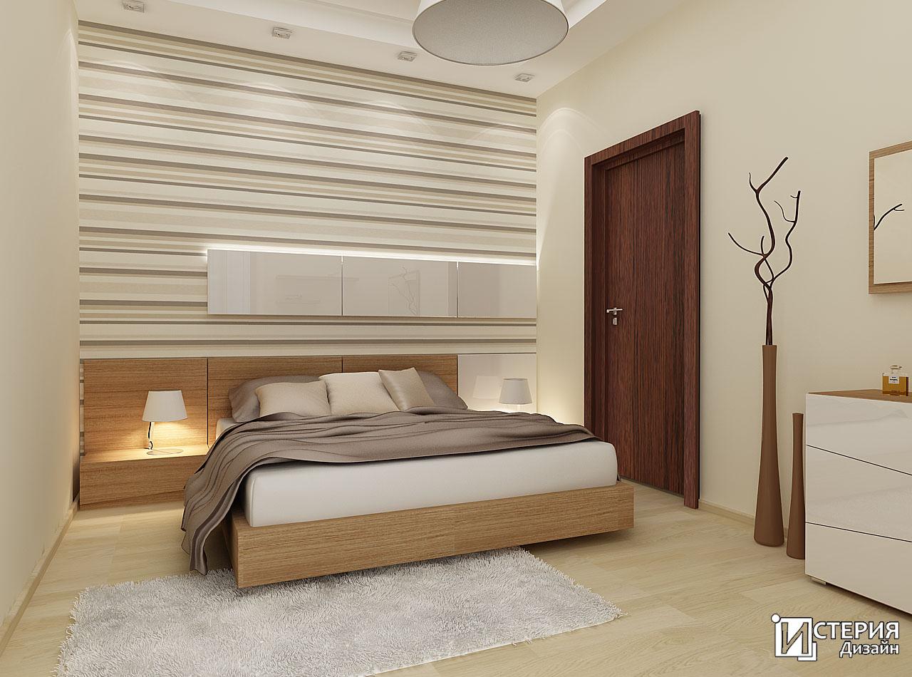"Истерия Дизайн – проект ""Витоша"" – Спалня"