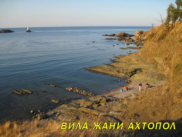 България е държава с неустоима натурална красота и природа.