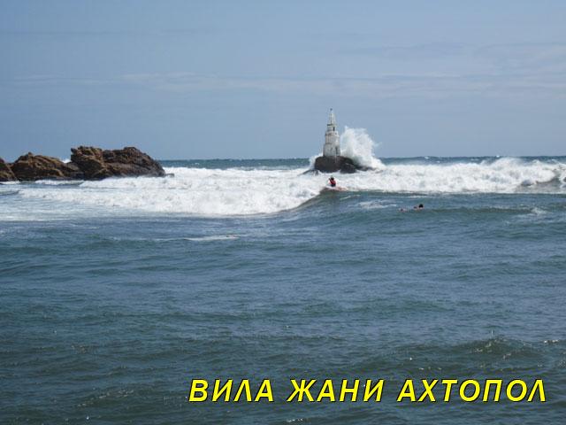 Мечтата на всеки сърфист: Големите вълни.