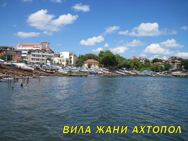 Почивка на море в Ахтопол. Вила Жани Ахтопол / Ahtopol