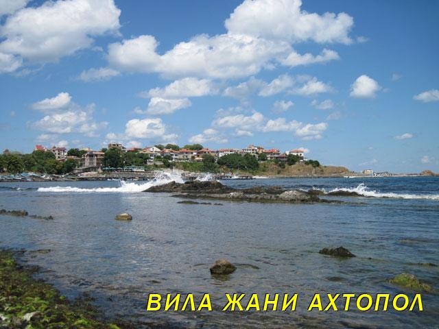 """Морският курорт Ахтопол известен в миналото като """"Градът на любовта"""","""