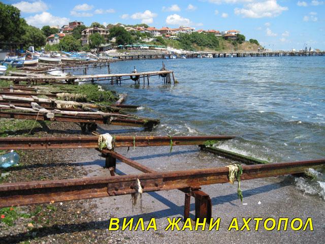 Гр. Ахтопол е пристанище по Южното ни  Черноморие.
