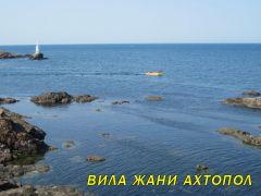 Ахтополския залив е невероятно красив с кристално чиста морска вода.