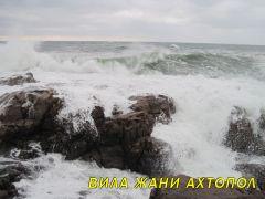 Големите Ахтополски вълни.