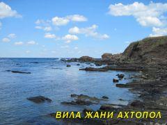 Морския бряг край Ахтопол - скалист и каменист