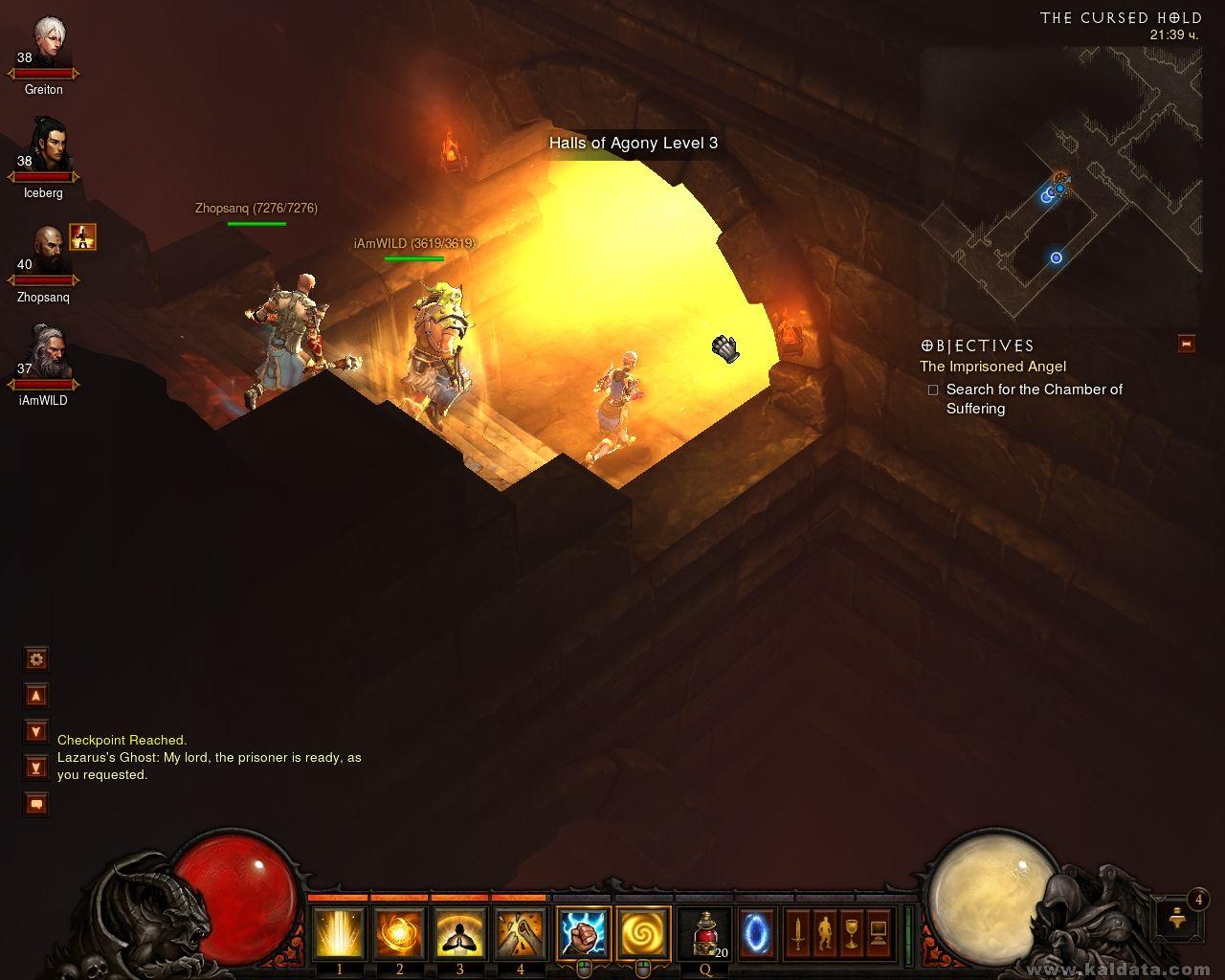 Diablo3_0014
