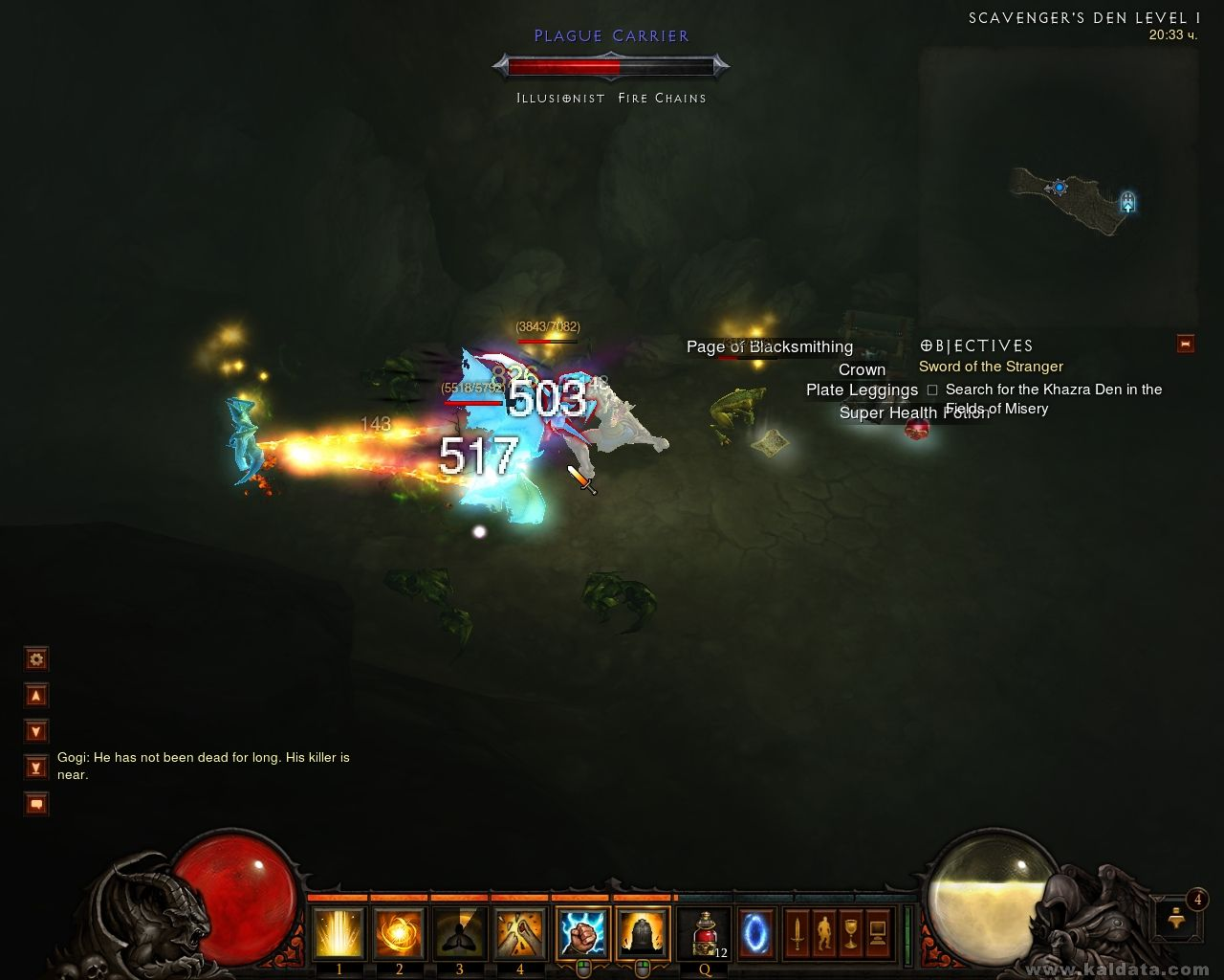 Diablo3_0009