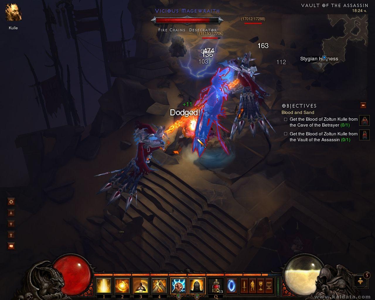 Diablo3_0002