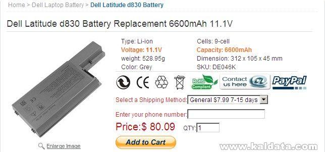 Dell Latitude d830 Battery