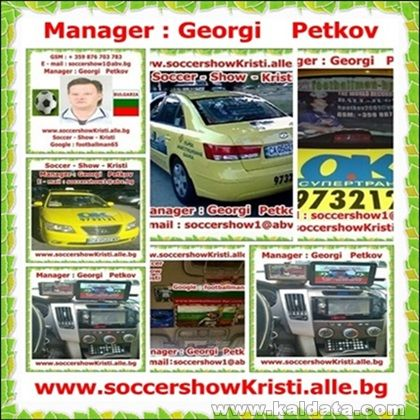 014.Manager   Georgi   Petkov