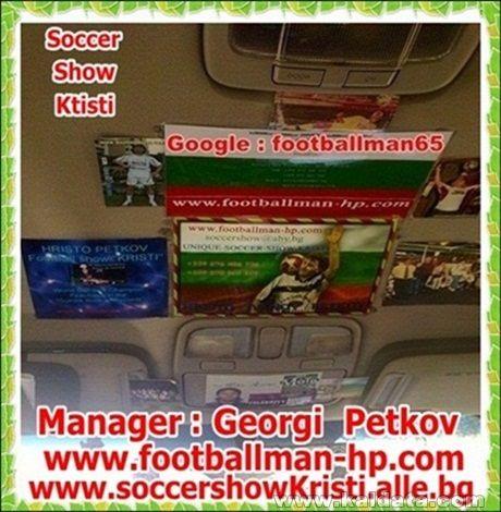 014.Soccer Show Kristi