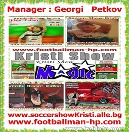 0167.Soccer Show Kristi
