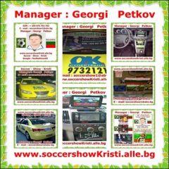 019.Manager   Georgi   Petkov