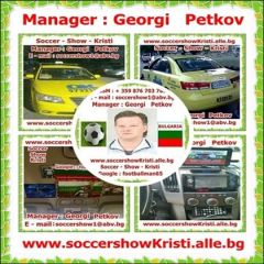 017.Manager   Georgi   Petkov