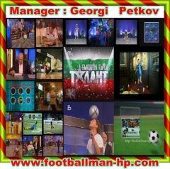 023.Manager Georgi   Petkov