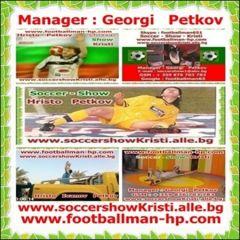 0165.Soccer Show Kristi crop