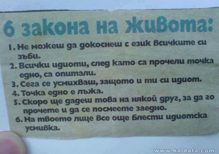 Mahna Mahna