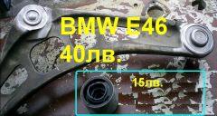BMW1234