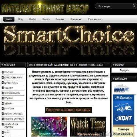 SmartChoice 500 500