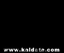 Коптска азбука