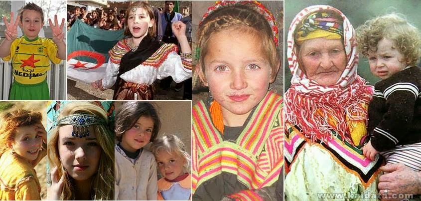 Древни българи в Северна Африка