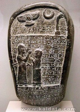 Stela Babylon, Marduk