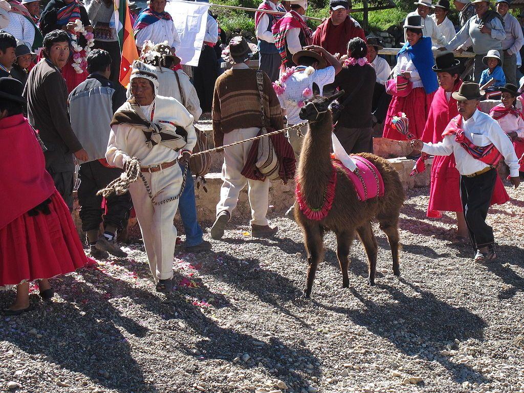 Хората Амару от Амарука