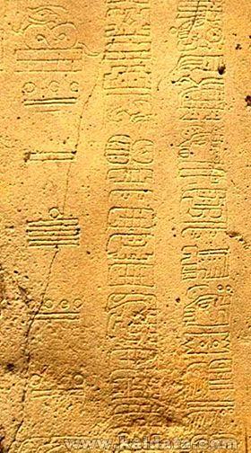 Епи олмекски надпис