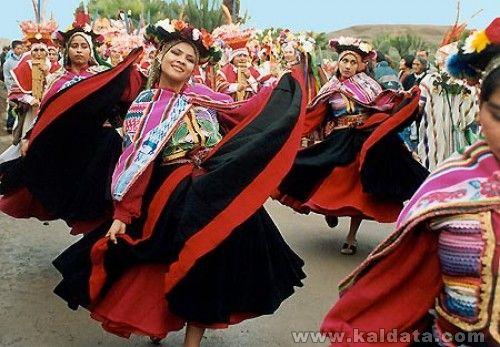 Женски носии от Андите