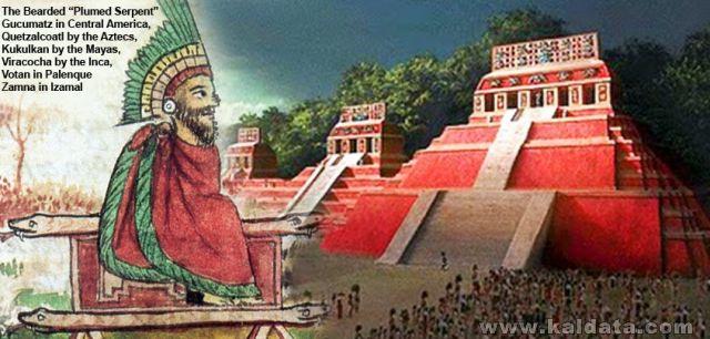 Древноамериканският Бог