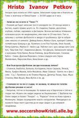 040.Media Hristo   Petkov