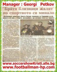 03.Media Hristo   Petkov crop