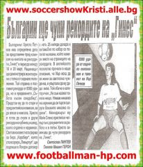 06.Media Hristo   Petkov