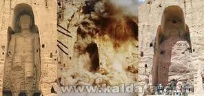 Afgan Buddha blast