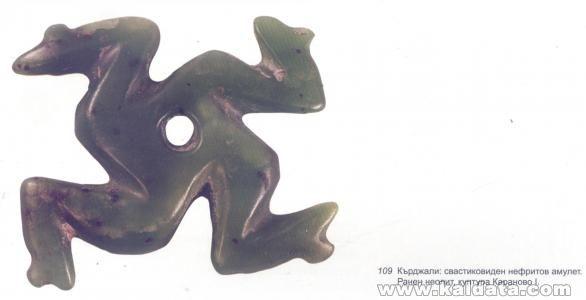 Swastka, nephrit, Kurdzhali, early neolithic