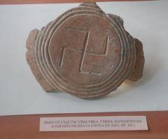 Swastika, Altimir