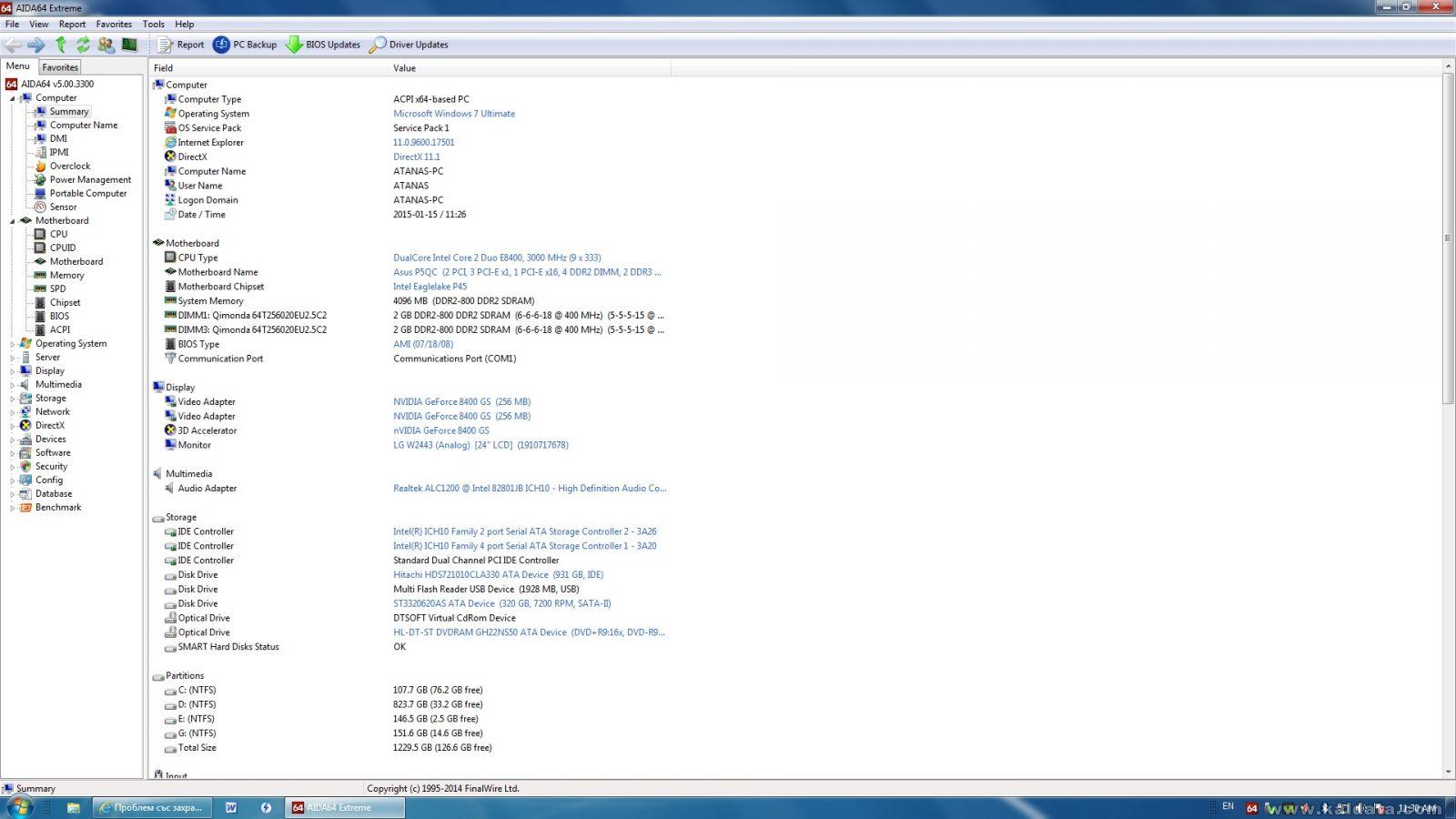 Pc Screen
