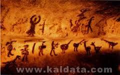 Магура - скални рисунки на 1 милион год.