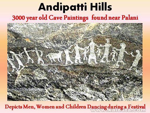 Tamil, Palani paintings